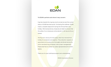 A Letter from EDAN International Division Team