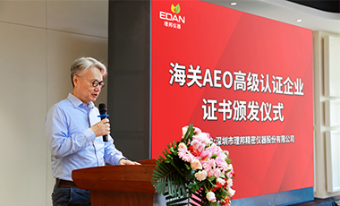 EDAN Awarded Highest Grading in China Under AEO Scheme